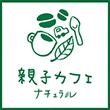 藤沢 親子カフェ joy