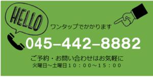 0454428882